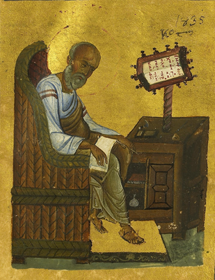St. Paul seated at a desk with a gold background (taken from the manuscript Peckover Greek 7)